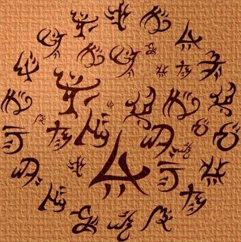 wards and runes brush pack