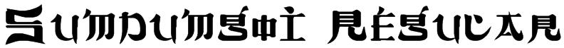 Sumdumgoi Regular Font