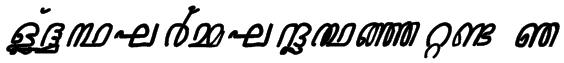 Jacobs-Mal-Script 2 Font