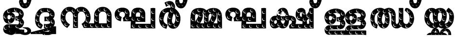 Jacobs-Mal-Ramzan Font