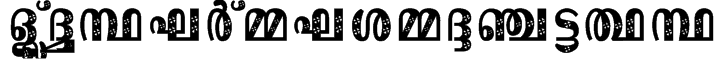 Jacobs-Mal-Flowers Font