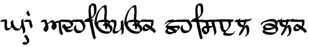 GHW Adhiapak Chisel Blk Font