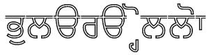 Bulara Hollow Font