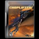 Choplifter, Hd Icon