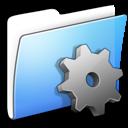 Aqua, Developer, Folder, Smooth Icon