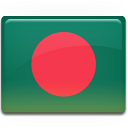 Bangladesh, Flag Icon