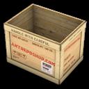 Box, Opened, Wood Icon